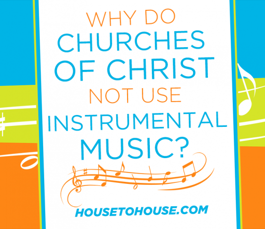 The church archives house to house heart to heart for Instrumental house music
